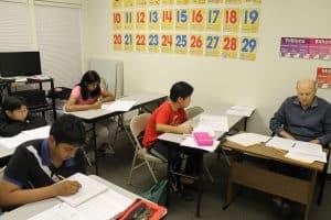 American Math Competition 8 (AMC 8)